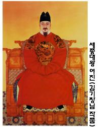 大王世宗: 歴史の落しもの